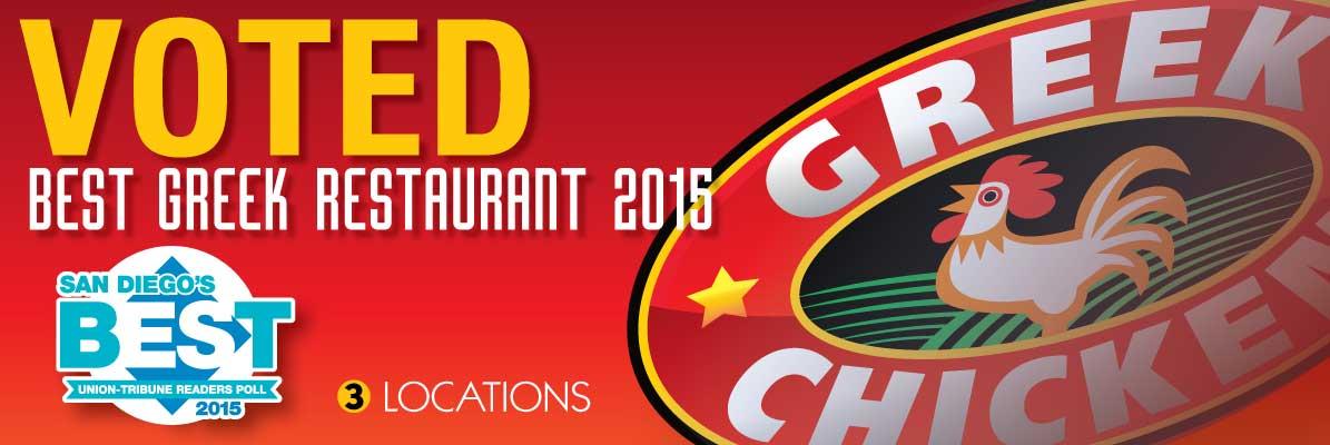 San-Diego's-Best-Greek-Restaurant-2015